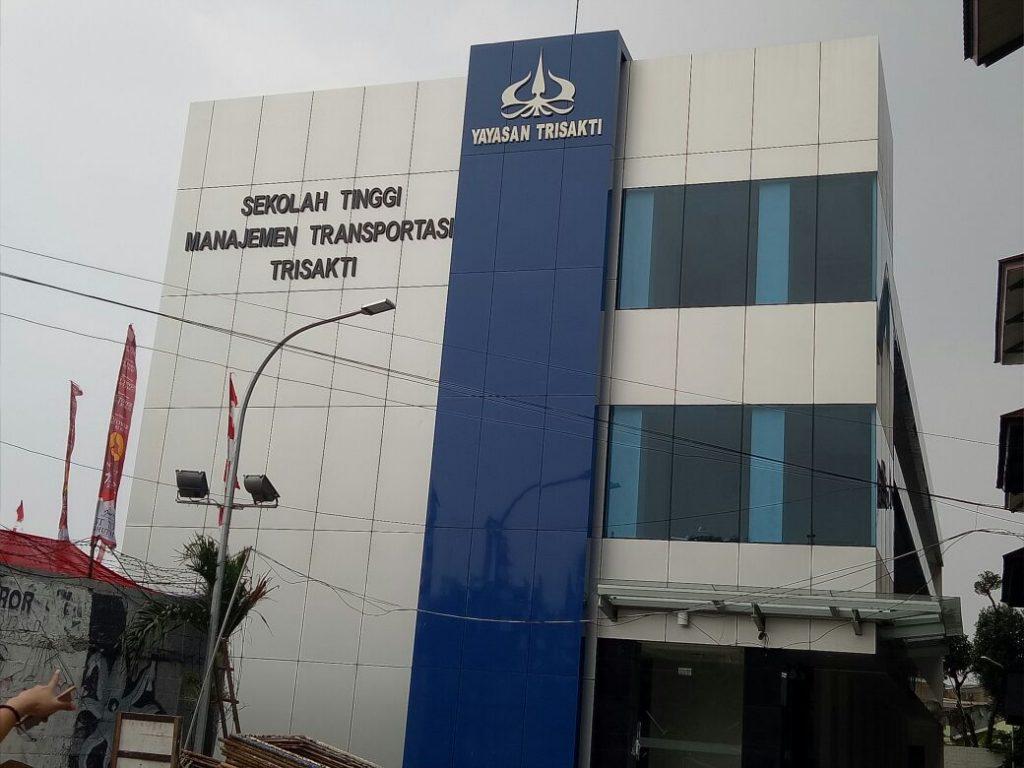 Kampus ITL Trisakti Jakarta